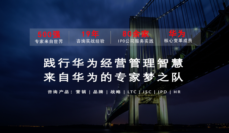 移动端网站banner(华为)749x435.png