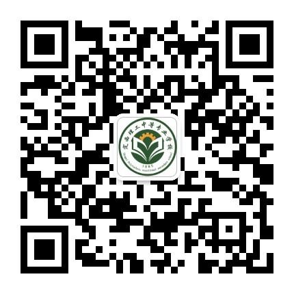 学校微信平台二维码.jpg