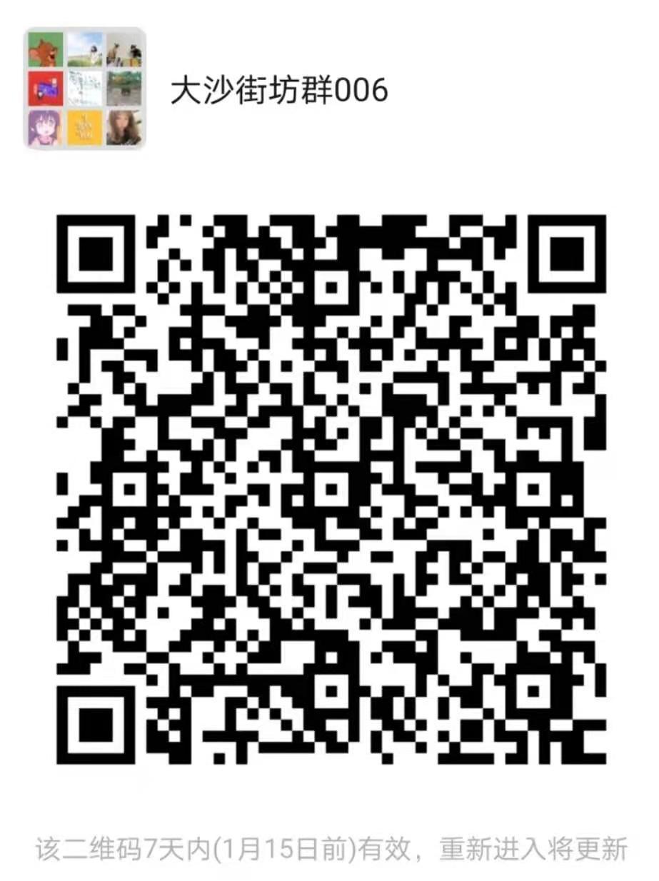 微信图片_20210108160309.png