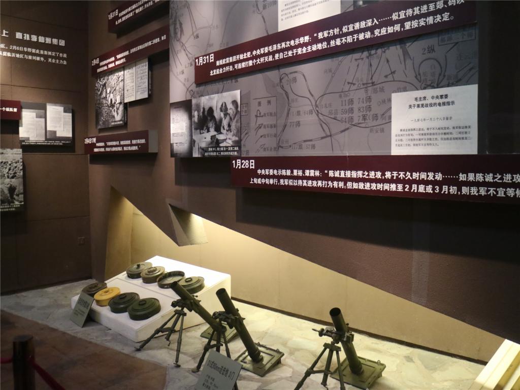 莱芜战役纪念馆2.PNG