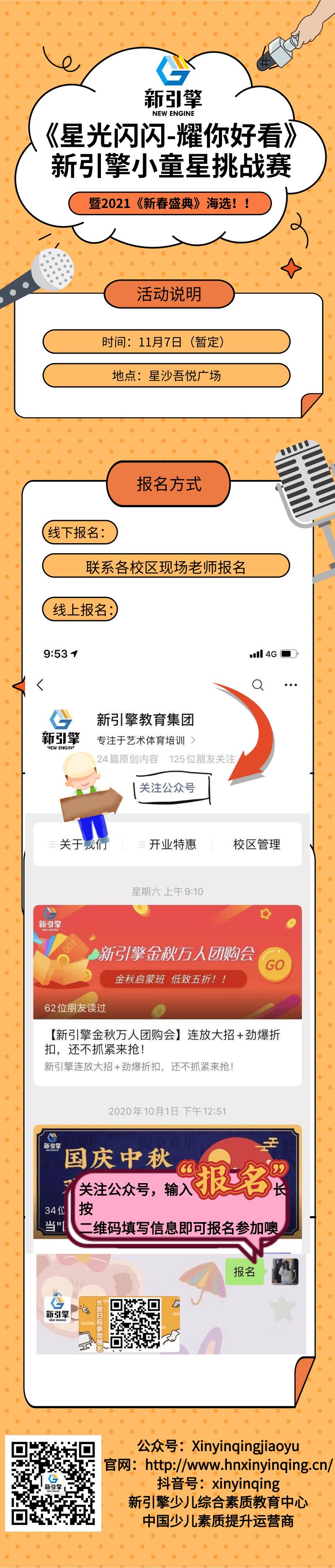 简约打卡签到送课程长图海报@凡科快图.png