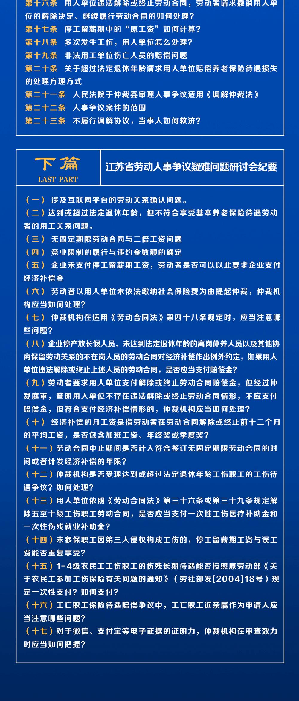 长图01_0000_图层-2.png