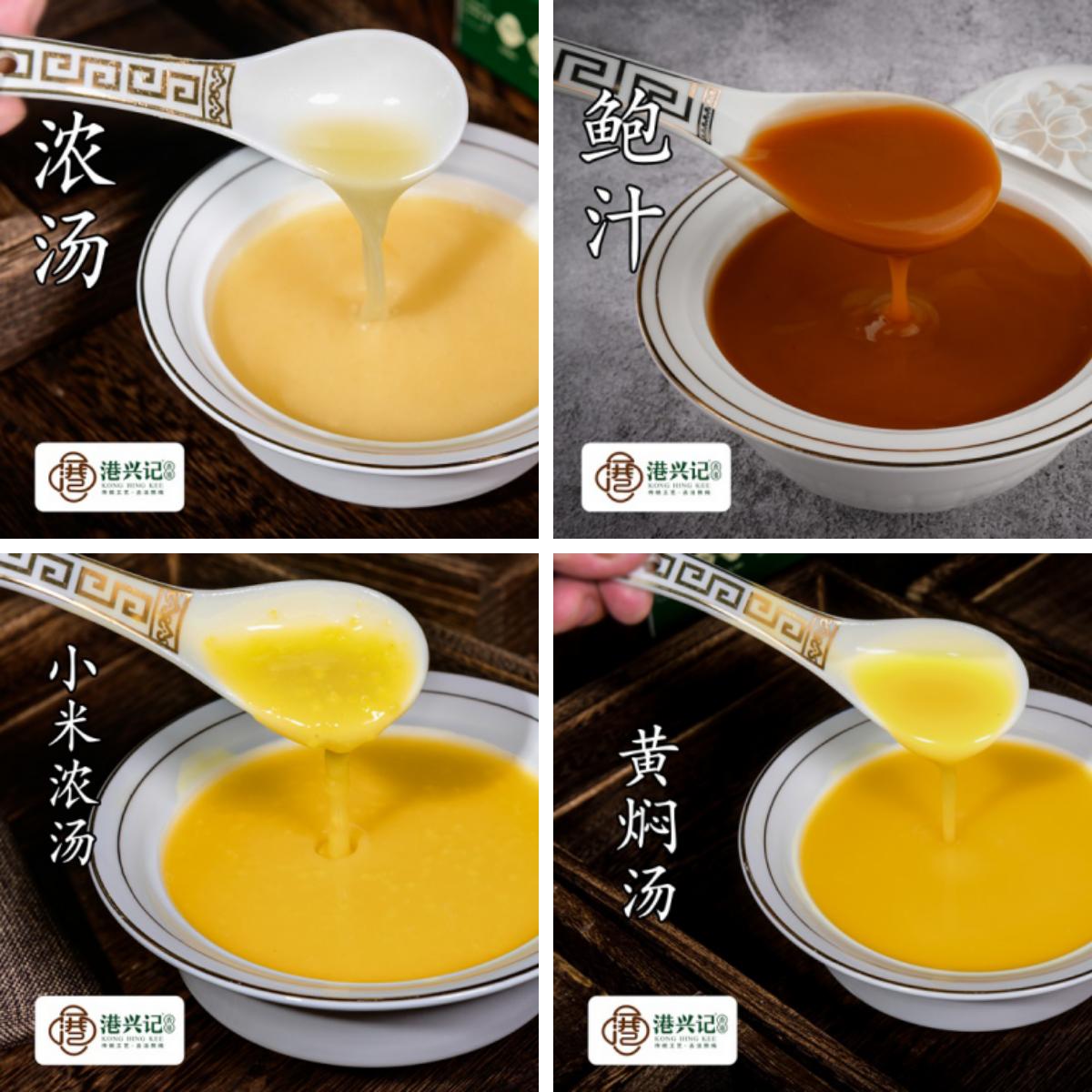 """饭桌上的""""新鲜味""""—— 佛跳墙企业齐聚上海食材展(图12)"""