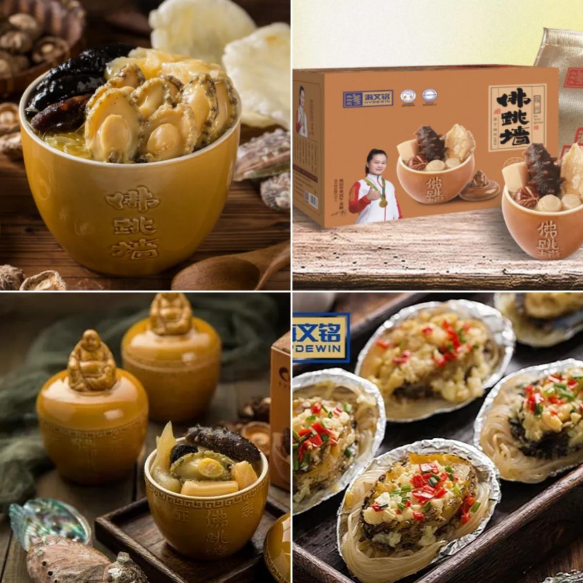 """饭桌上的""""新鲜味""""—— 佛跳墙企业齐聚上海食材展(图2)"""