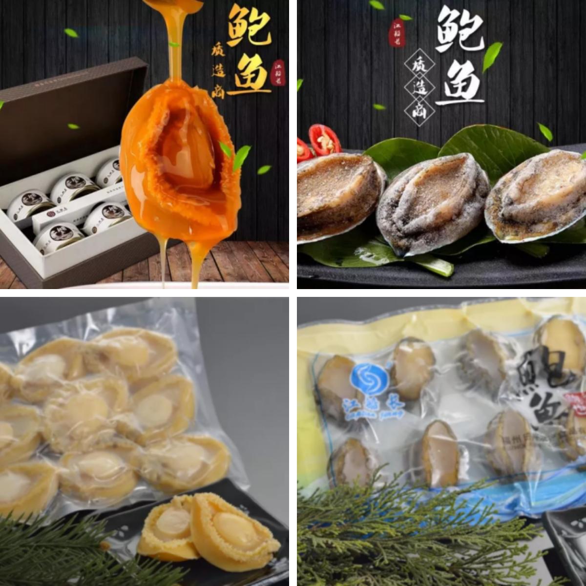 """饭桌上的""""新鲜味""""—— 佛跳墙企业齐聚上海食材展(图6)"""