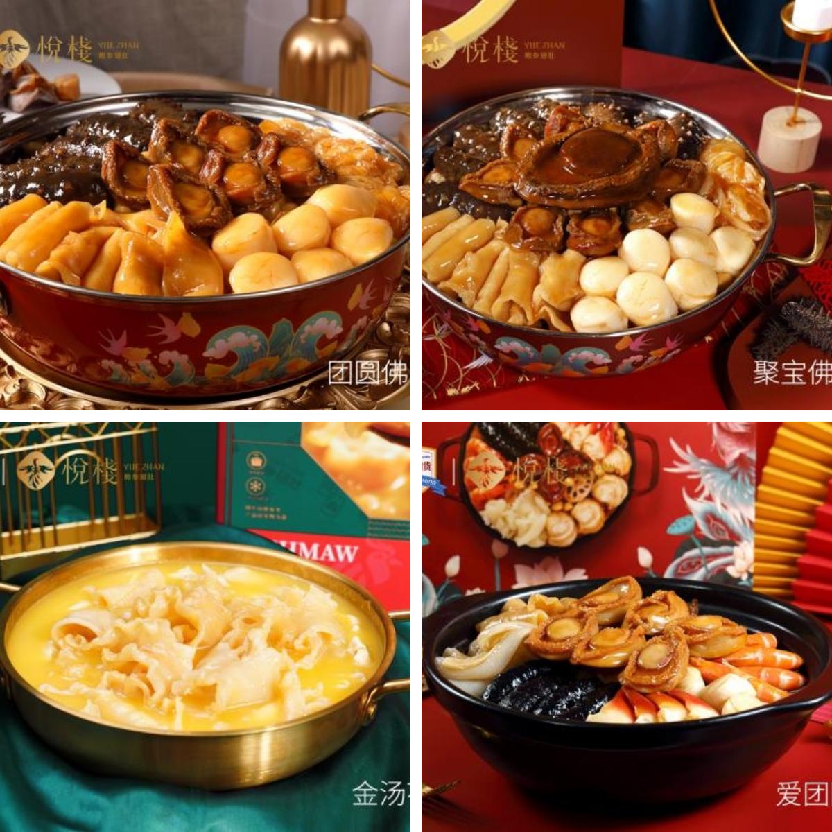 """饭桌上的""""新鲜味""""—— 佛跳墙企业齐聚上海食材展(图22)"""