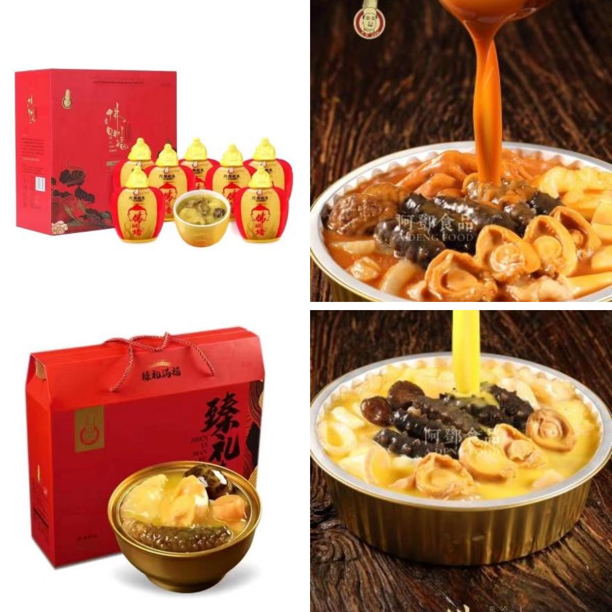 """饭桌上的""""新鲜味""""—— 佛跳墙企业齐聚上海食材展(图24)"""