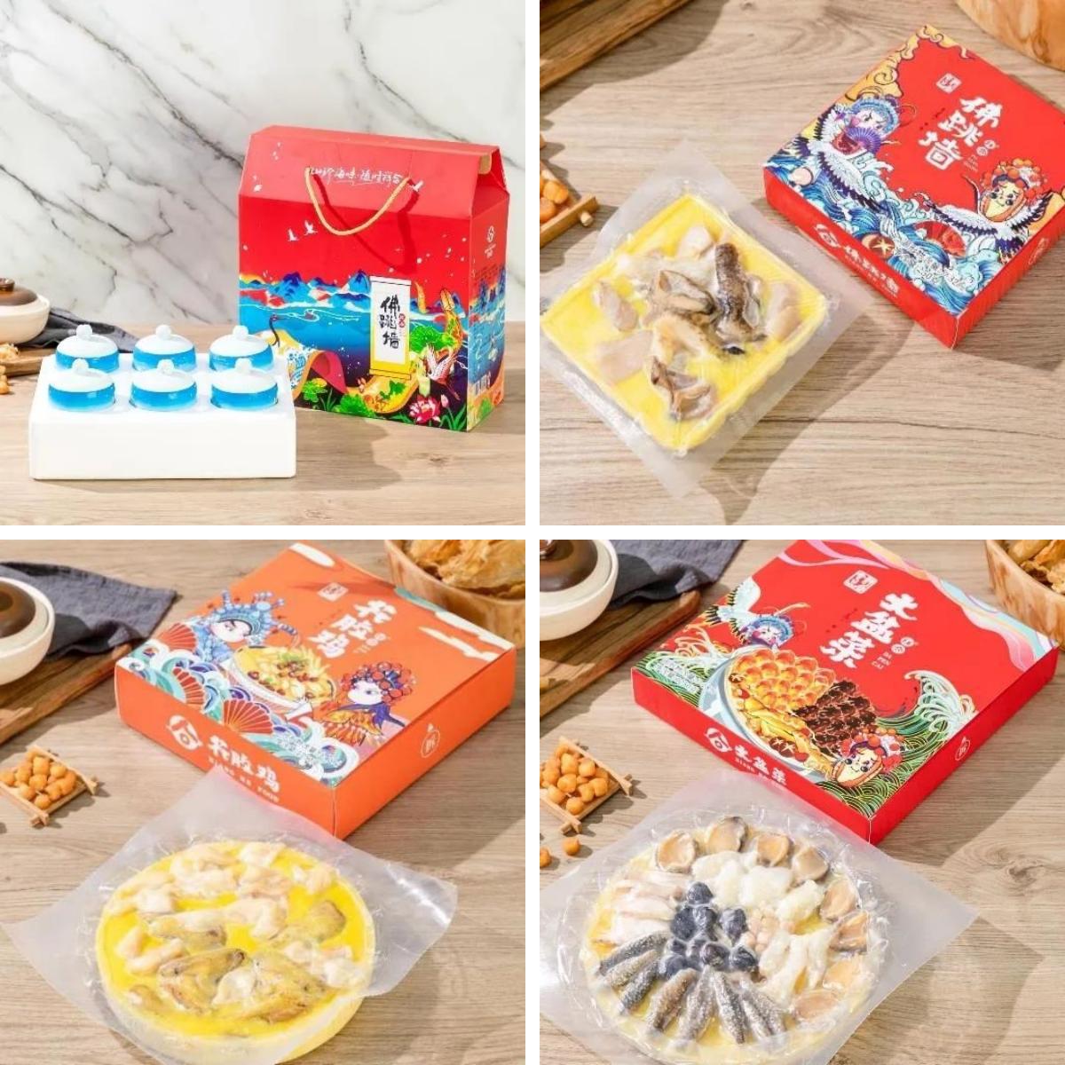 """饭桌上的""""新鲜味""""—— 佛跳墙企业齐聚上海食材展(图10)"""