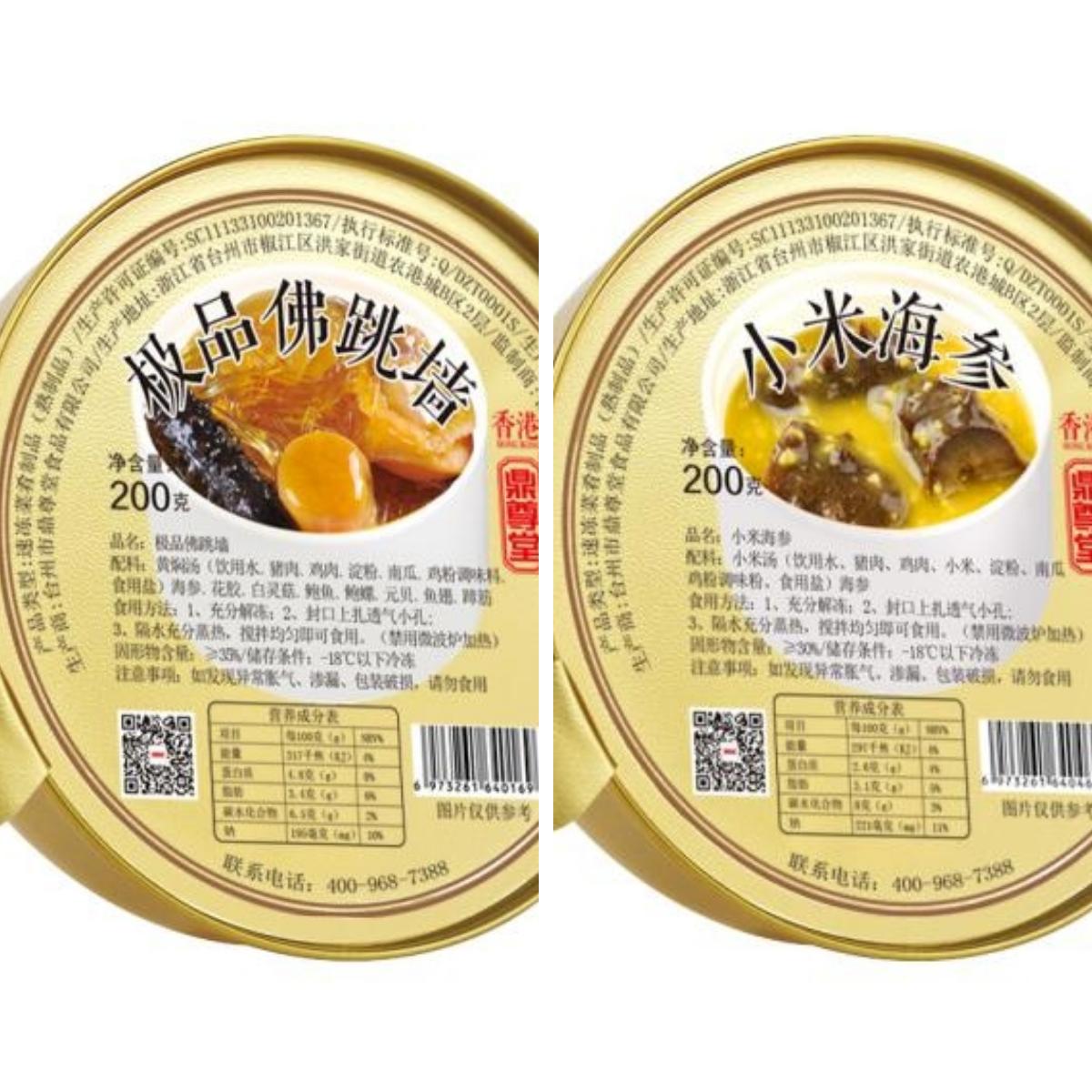 """饭桌上的""""新鲜味""""—— 佛跳墙企业齐聚上海食材展(图20)"""