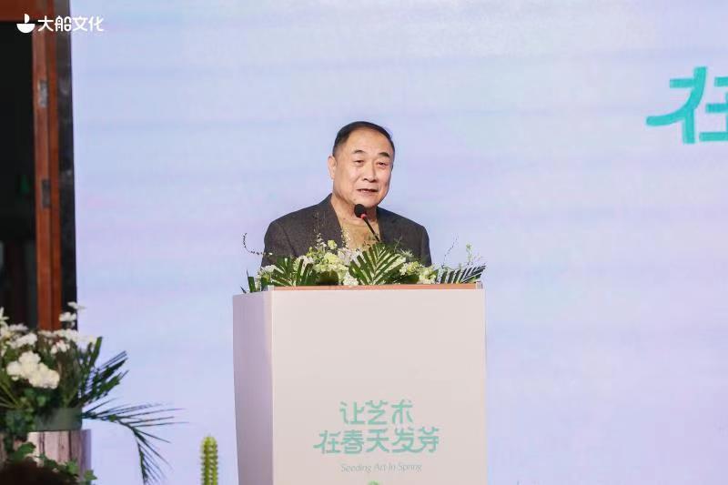中国演出行业协会会长朱克宁先生致辞.jpg