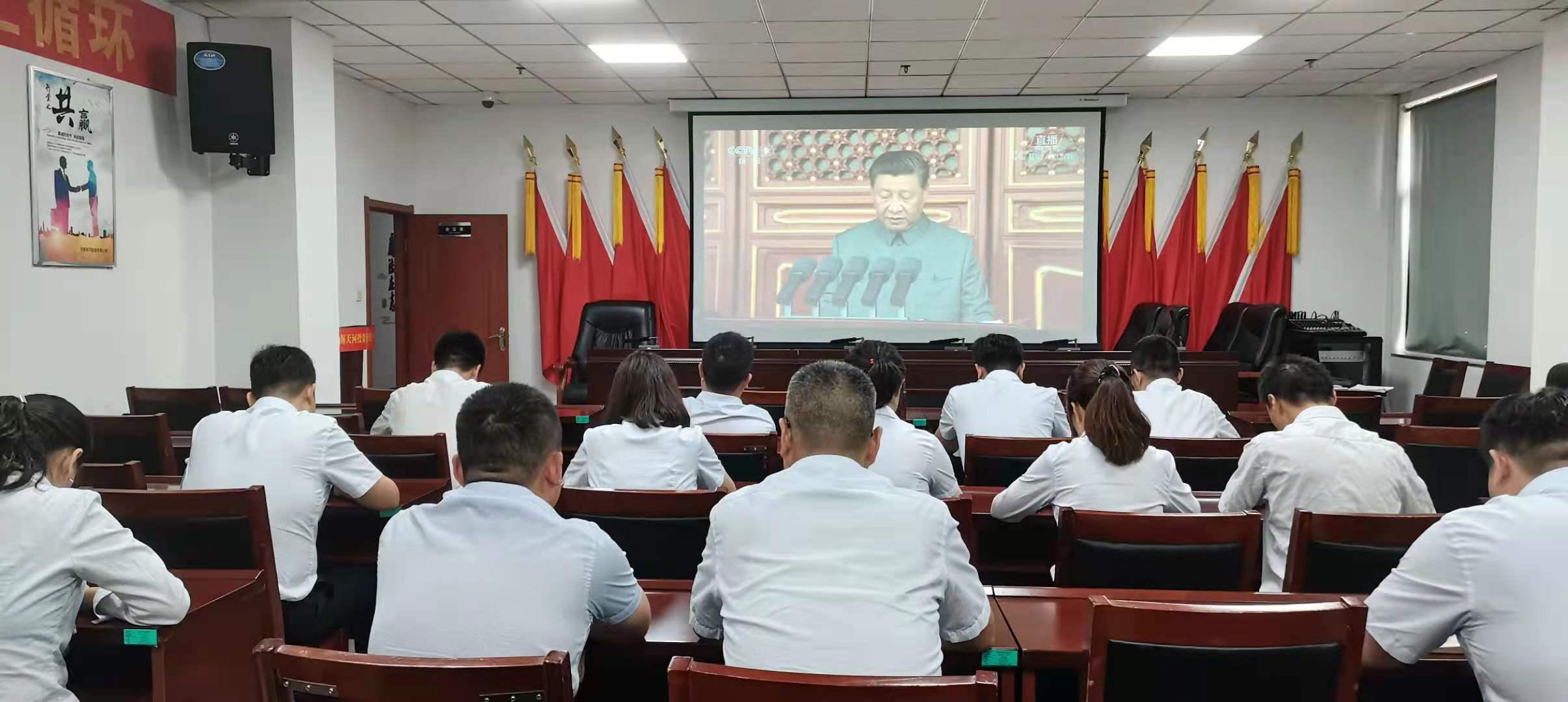 党务要闻丨天河投资组织开展庆祝中国共产党成立100周年系列活动
