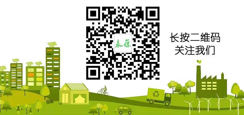 微信�D片_20210220135842.jpg