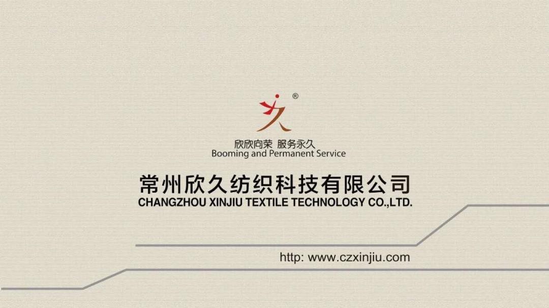 公司名称图.png