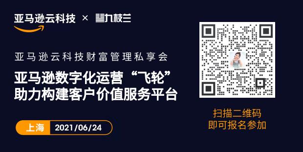默认标题_自定义px_2021-06-22-0.png
