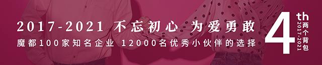四周年logo小.png