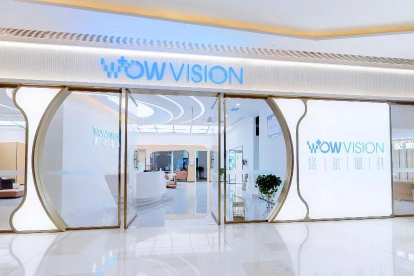 近视矫正新时代,铭依眼科ICL晶体植入术成为近视患者的安心之选