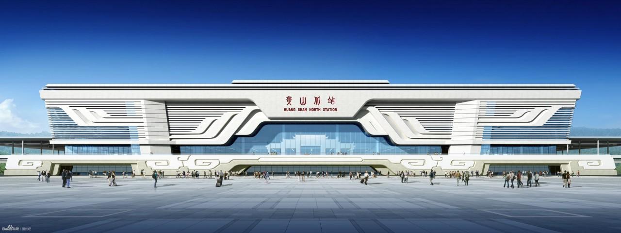 黄山北站.jpg