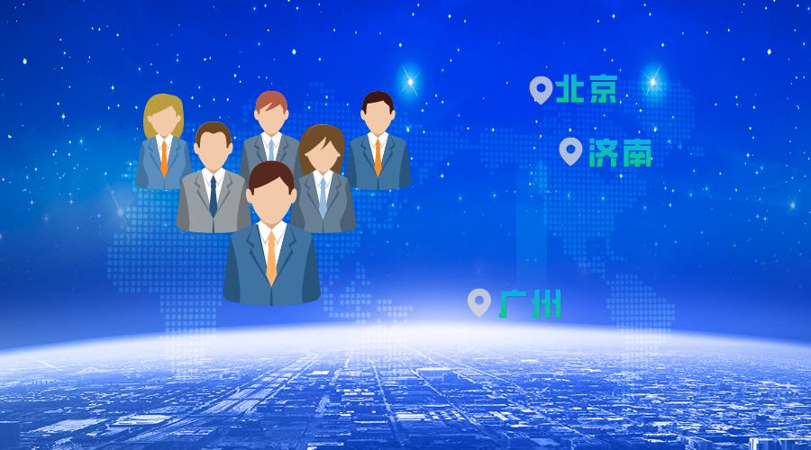 北京、广州、济南渠道拓展.jpg
