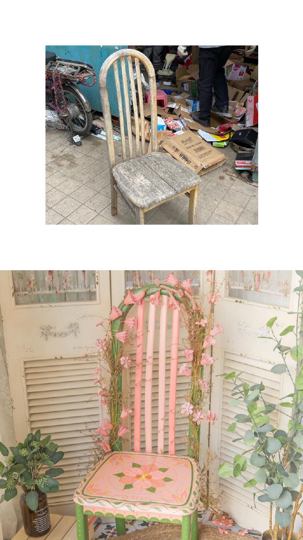 改造椅子.jpg