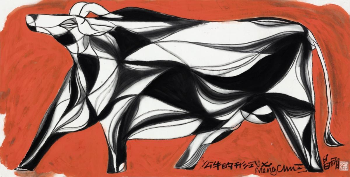 茶杯图案(红底,两个牛) .jpg