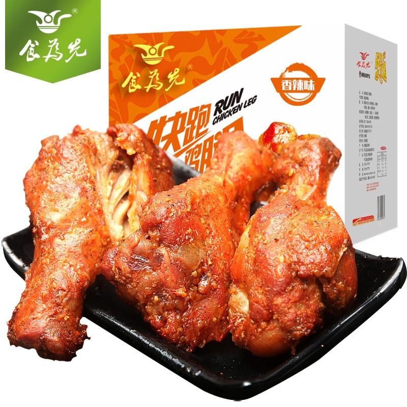 一起来吃鸡!食为先【快跑鸡腿】让你在这个夏天赚翻天!