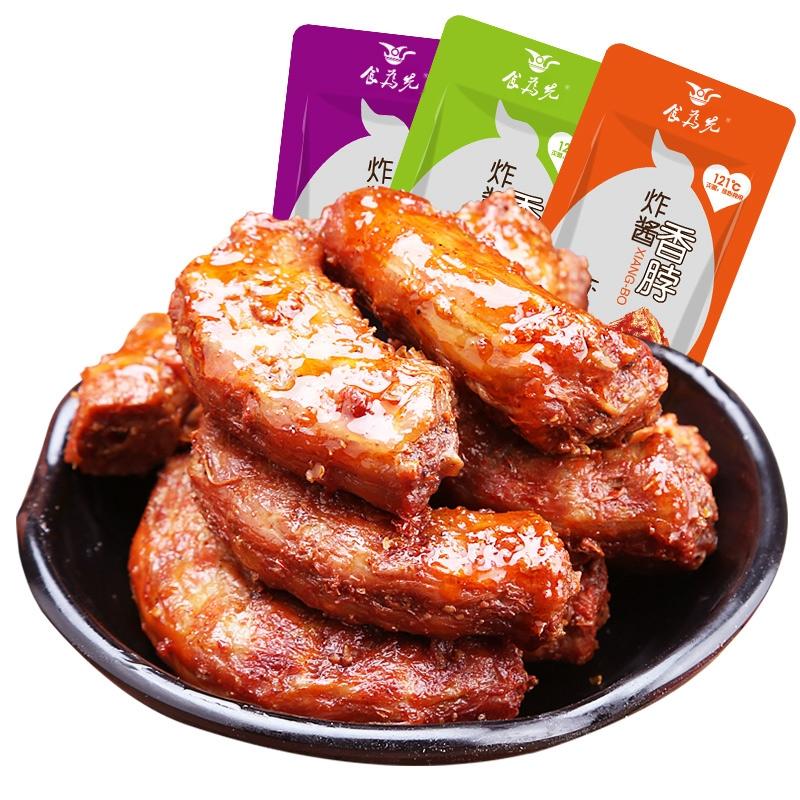 零食市場迅速壯大,食為先炸醬香脖,個個精品,實力來襲!