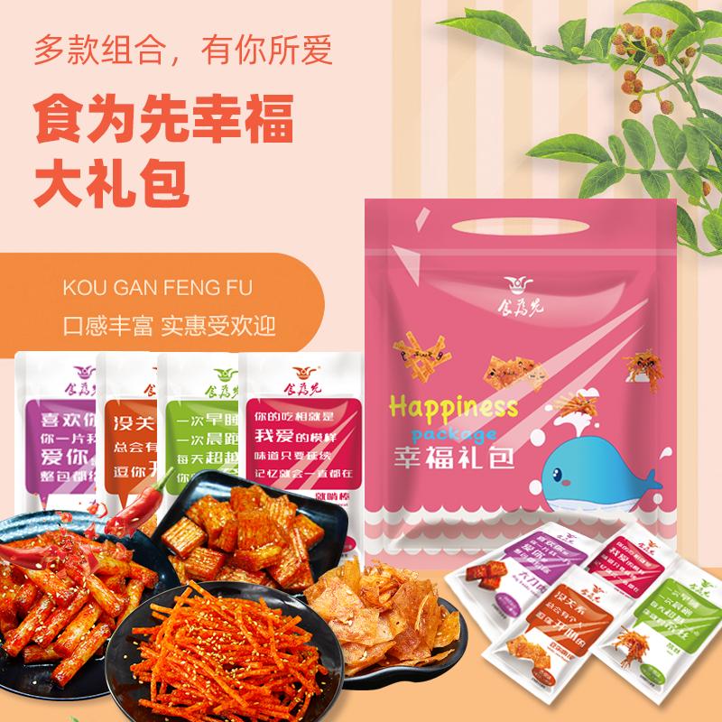 不一样的辣条,大品牌,高利润,食为先网红辣条上市即爆红!