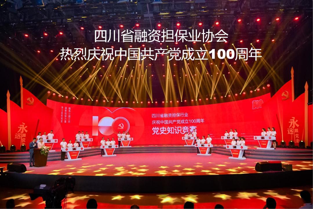 QQ图片20210702163936.jpg