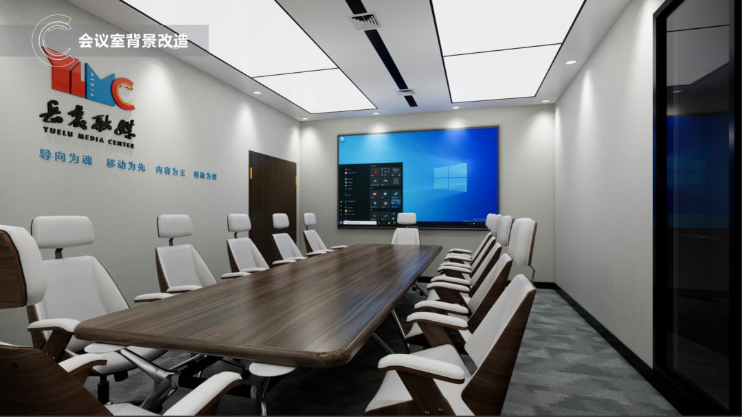会议室背景墙改造.png