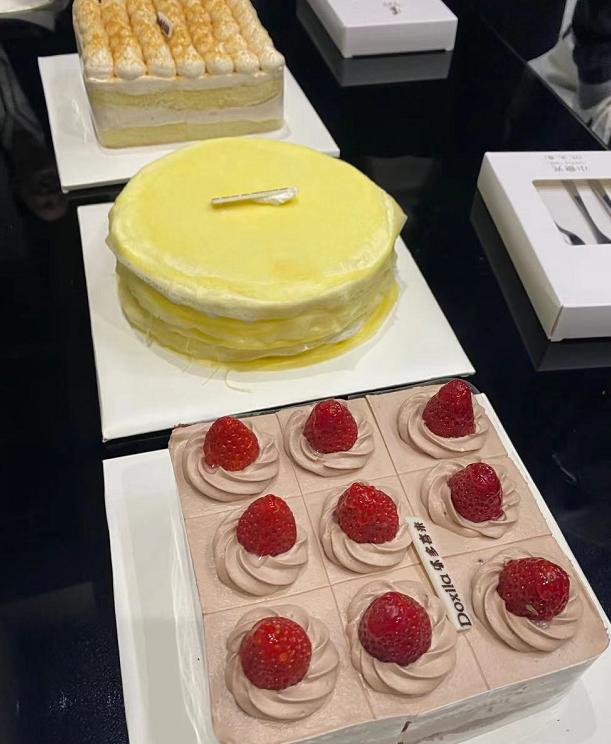 蛋糕.png