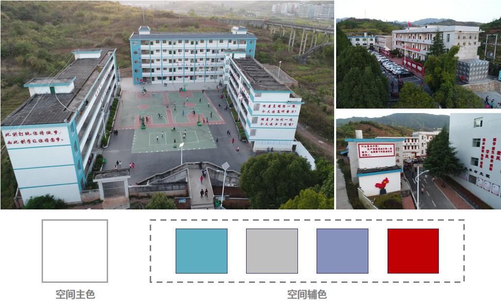 色彩分析.png