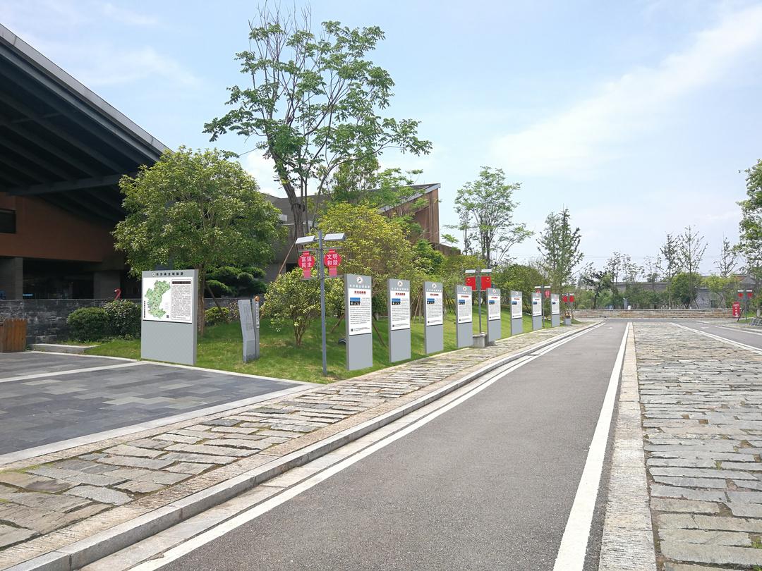 田汉文化园.jpg