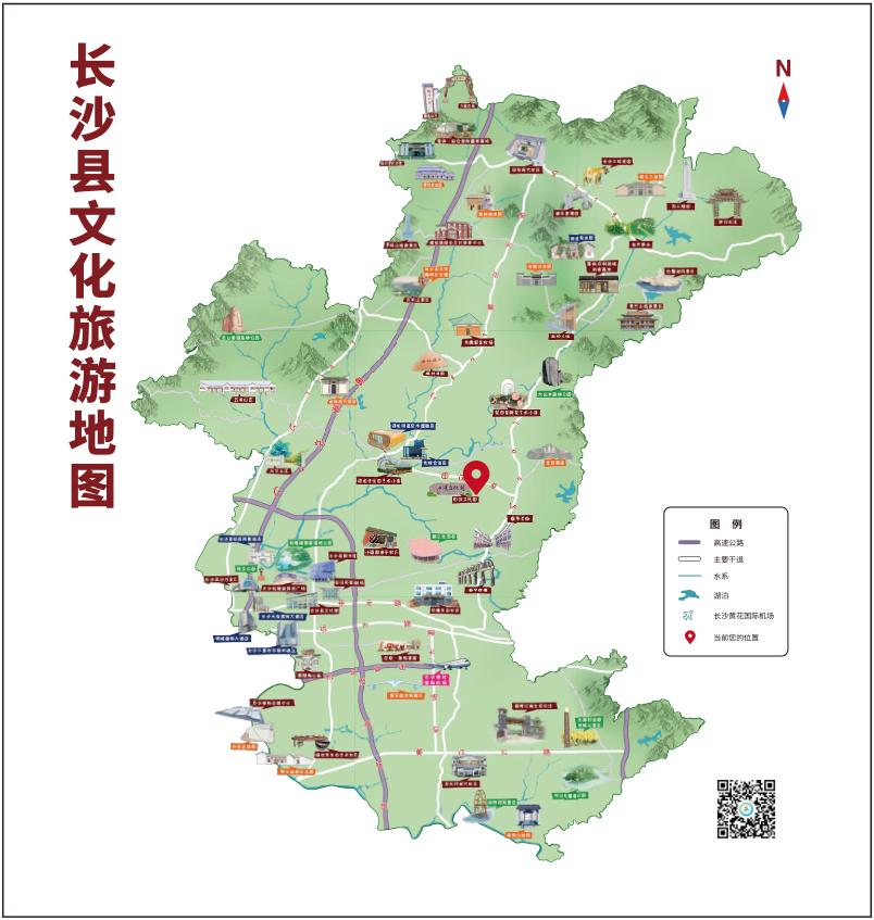 长沙县文化旅游地图.png