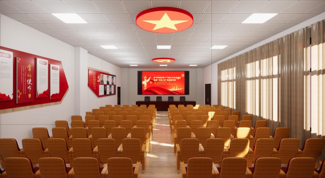 大会议室.png