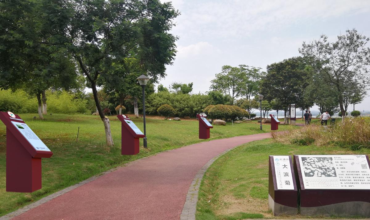 松雅湖2.png