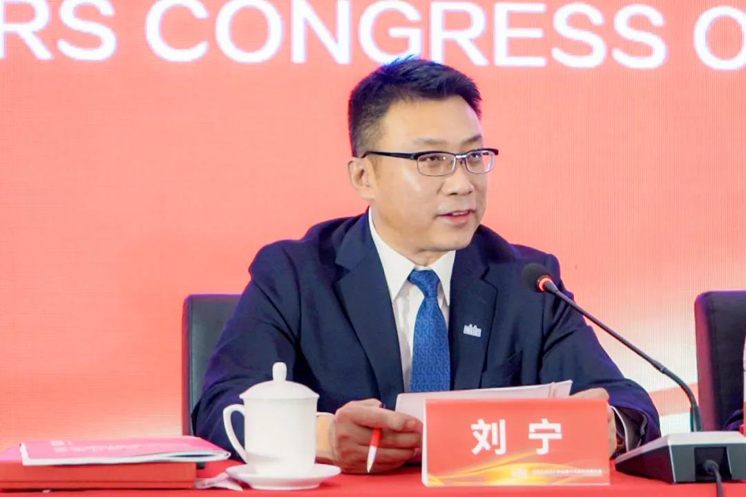 中国工业设计协会会长刘宁.jpg