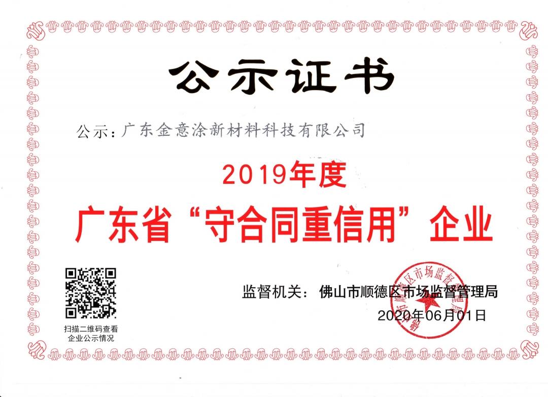 微信图片_20201216205312.jpg