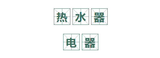 1624440188(1).png