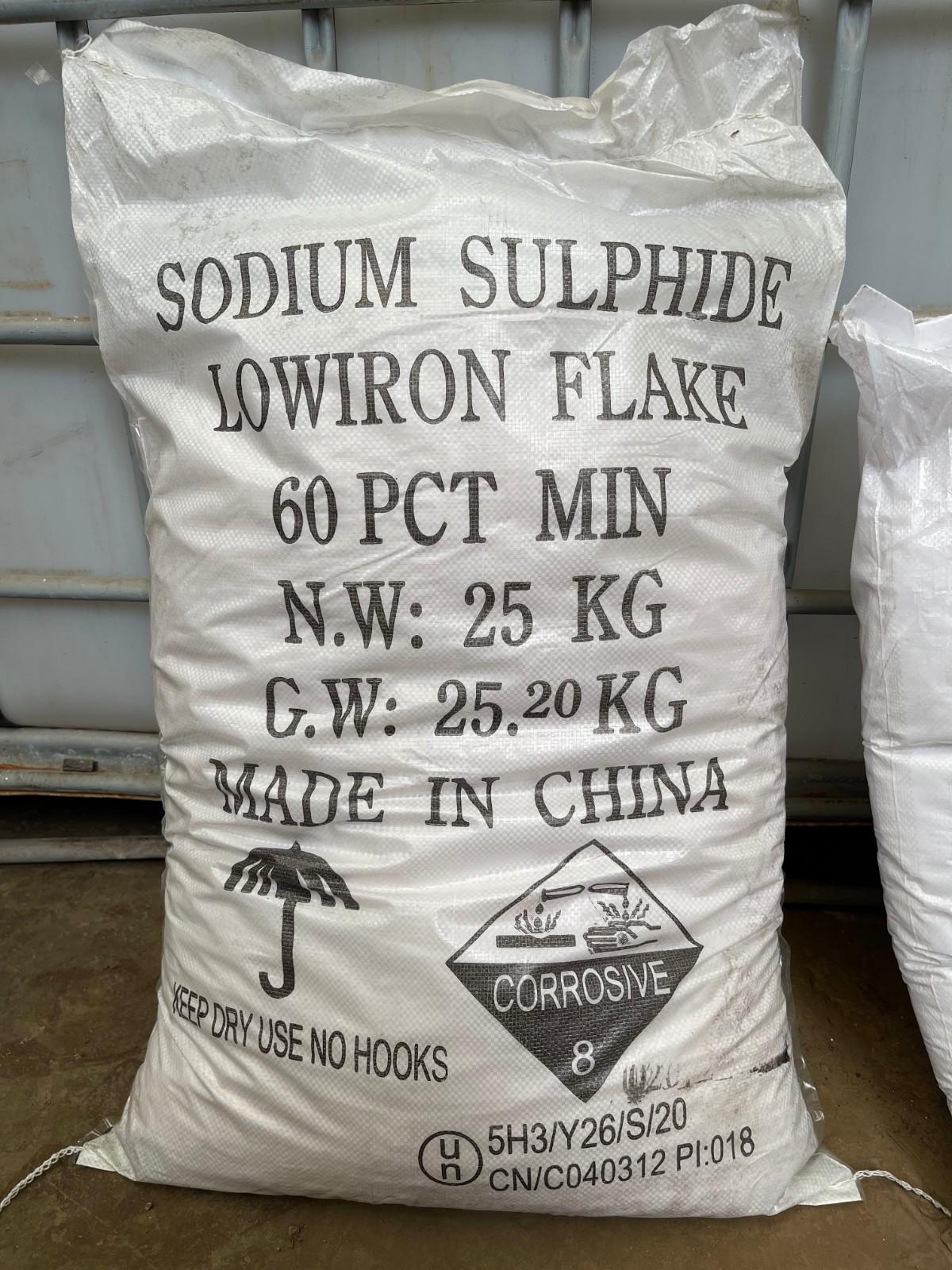 硫化碱 (28).JPG