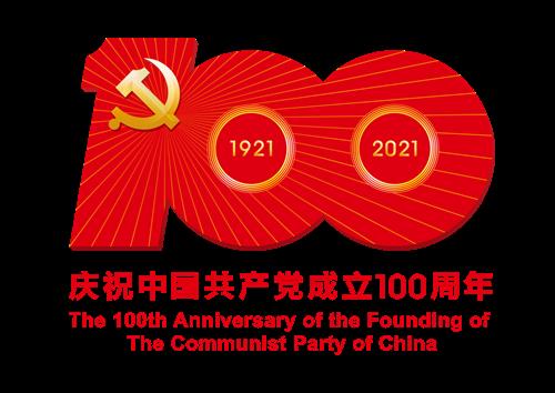 建黨100周年標識_副本.png