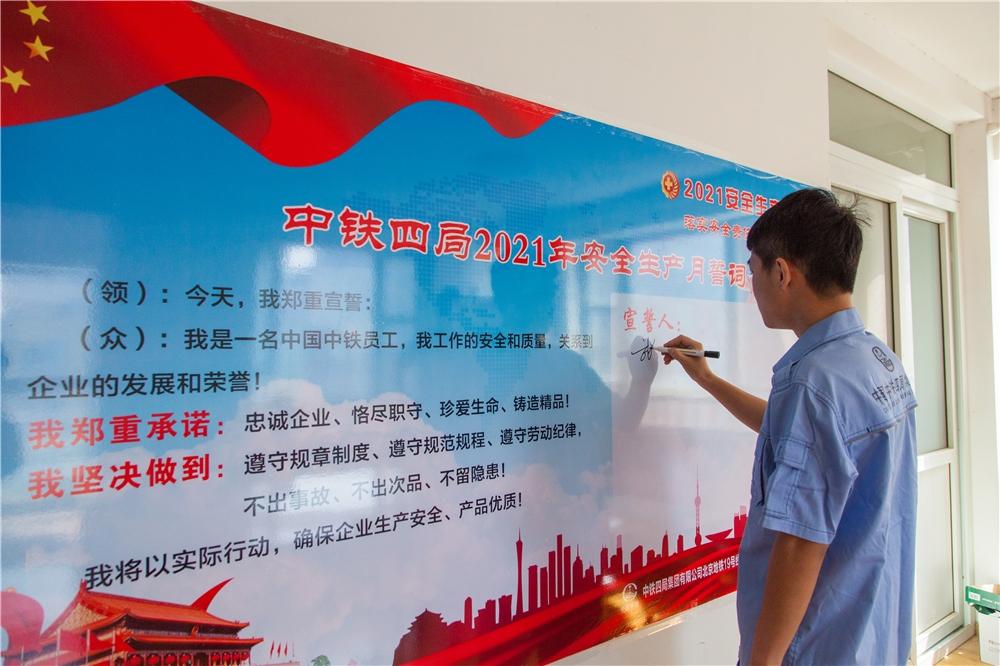 北京19号线.jpg
