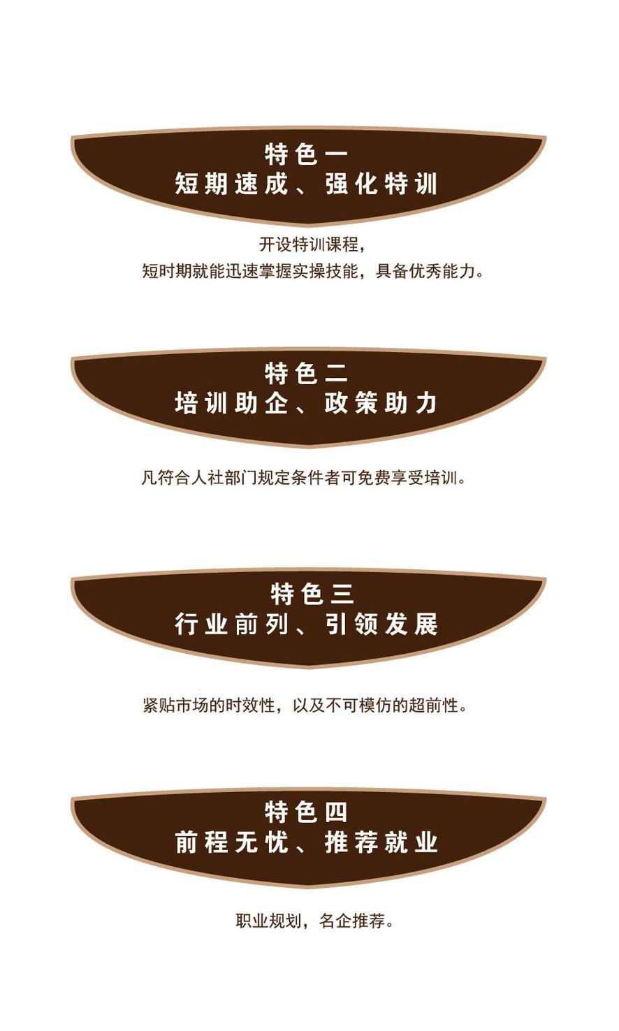 2-2-1.jpg