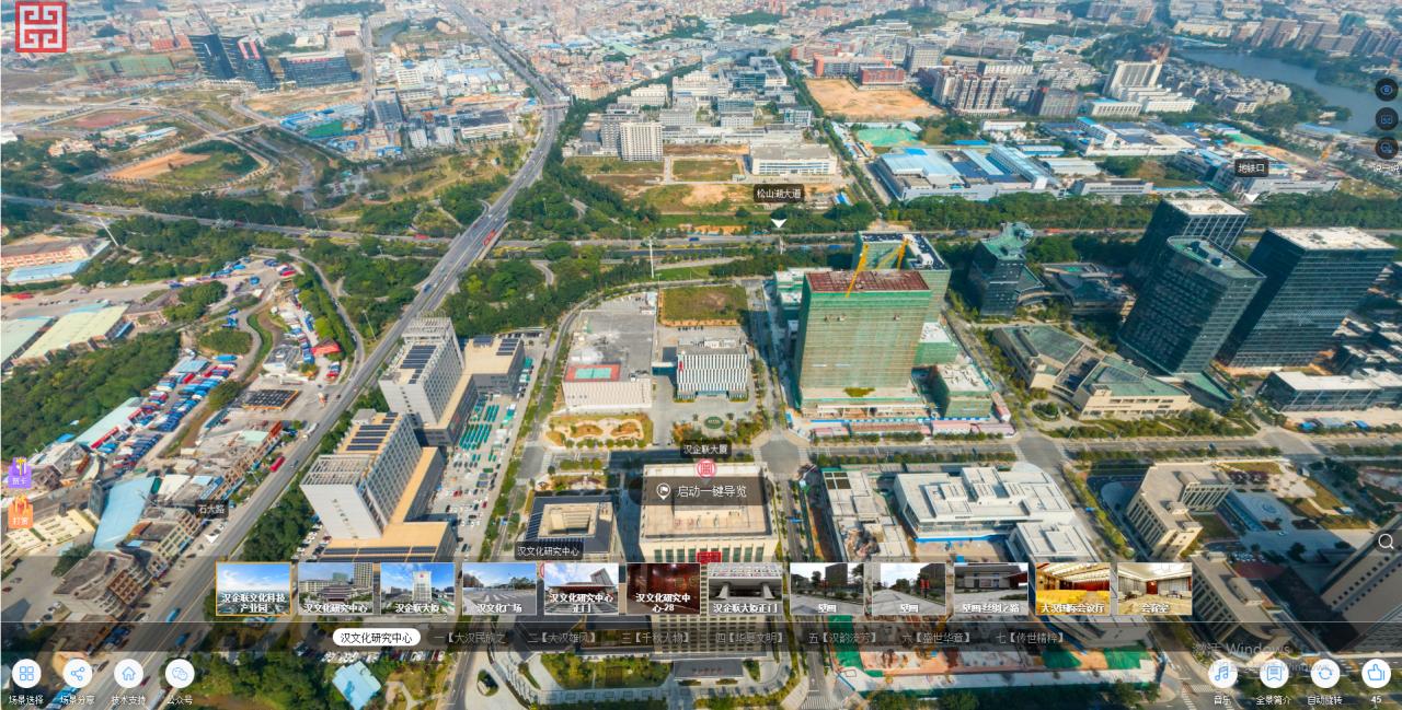 汉文化中心.png