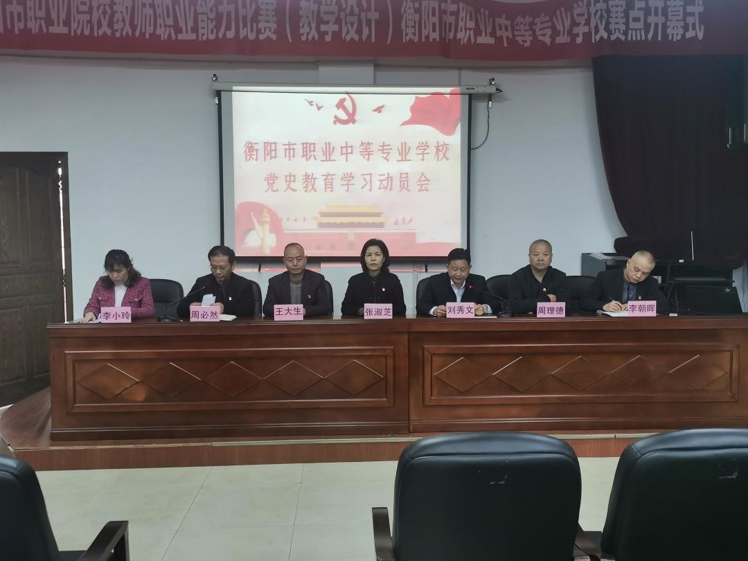 建党100周年 不忘初心 牢记使命 庆祝中国共产党成立100周年