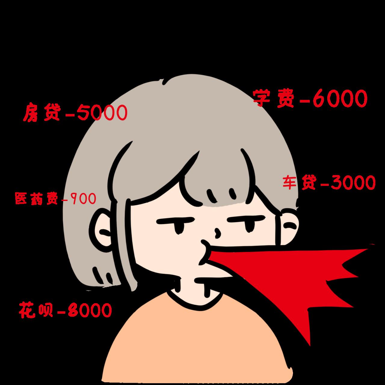 摄图网_401720545_吐血(企业商用).png