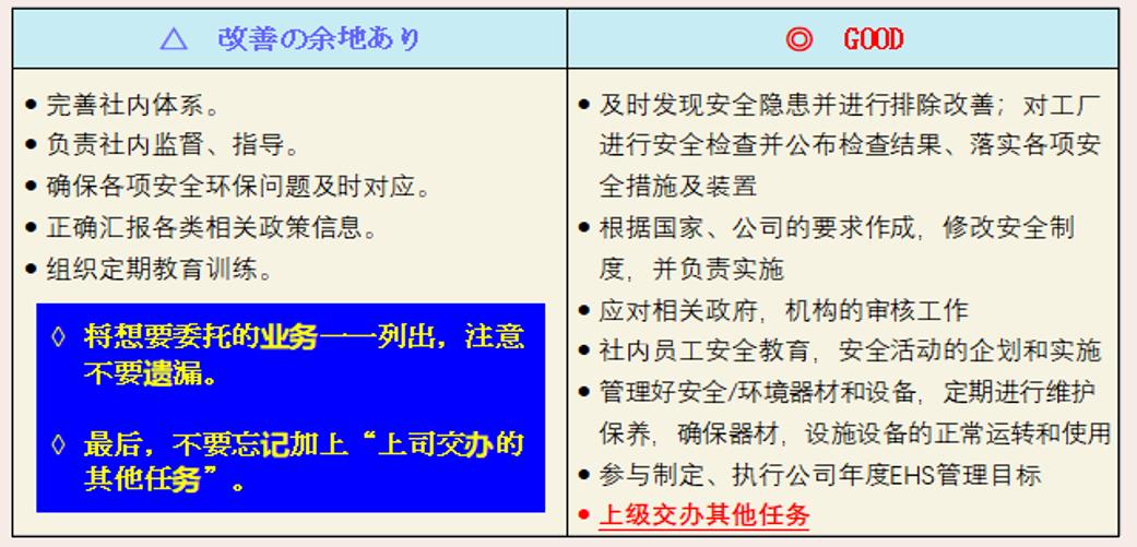 微信截图_20210128155001.png