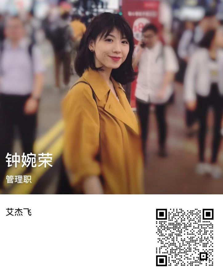 微信图片_20210208163841.jpg