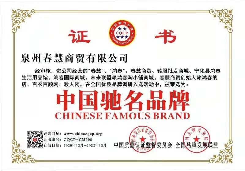中国质量认证监督委员会、全国品牌发展联盟.jpg