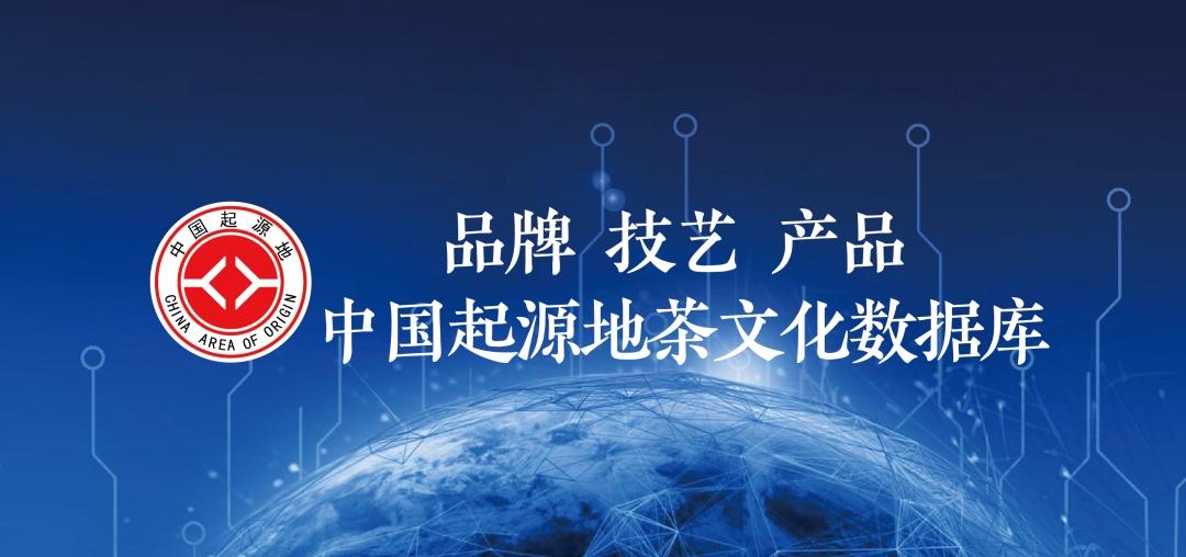 起源地品牌文化工程logo-01.jpg