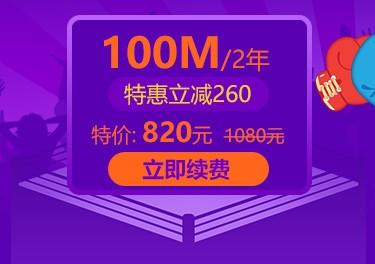 375X264新_03.jpg